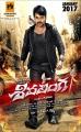 Raghava Lawrence's Shivalinga Telugu Movie First Look Posters