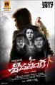 Shivalinga Telugu Movie First Look Posters
