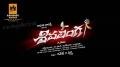 Shivalinga Movie Telugu Logo First Look Posters
