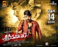 Raghava Lawrence's Shivalinga Movie Release Date April 14th Posters