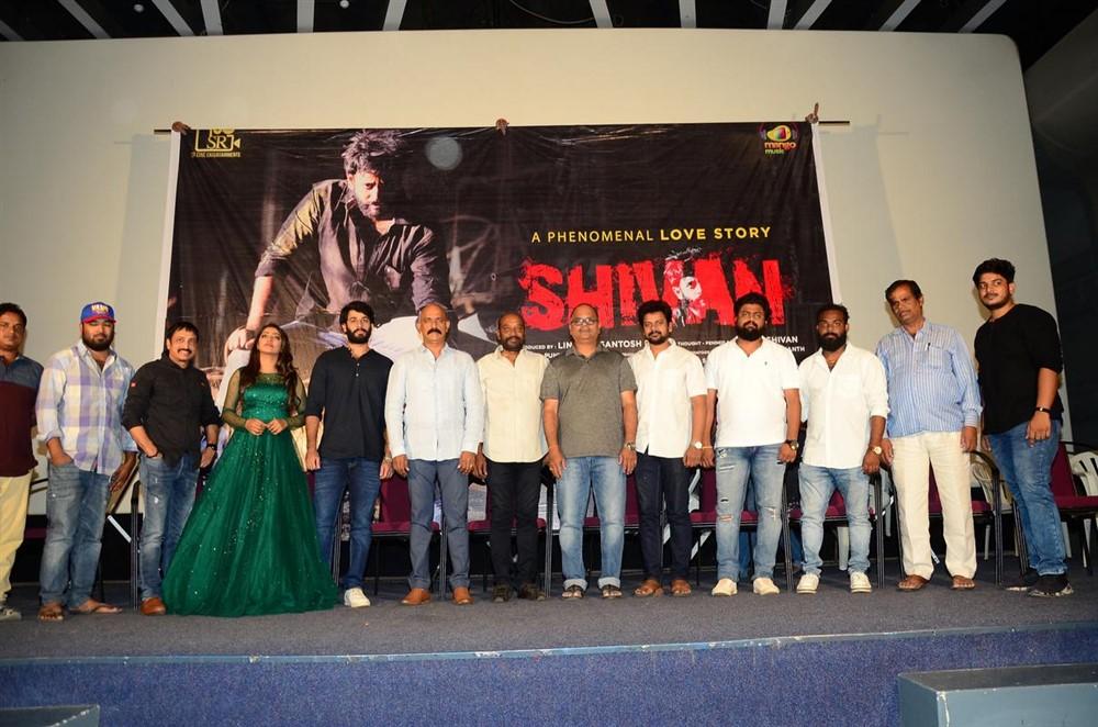 Shivan Movie Teaser Launch Stills