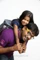 Ammu, Nithin in Shivani Movie Stills