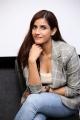 Actress Shivani Singh Hot Stills at Ye Mantram Vesave Interview