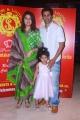 Krish, Sangeetha Daughter Shivhiya @ Shobi Lalitha Daughter Syamantakamani Ashvika 1st Birthday Photos