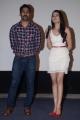 Randhir Gatla, Ruksaar Mir @ Showtime Movie Logo Launch Stills