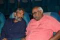 SS Rajamouli, MM Keeravani @ Showtime Movie Logo Launch Stills