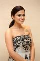 Actress Shraddha Srinath Images @ Jersey Success Meet