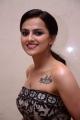 Actress Shraddha Srinath Images @ Jersey Movie Thanks Meet