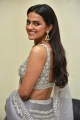 Actress Shraddha Srinath Stills @ Jersey Movie Pre Release