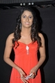 Actress Shravya Reddy Hot Red Dress Images