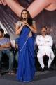 Actress Shraavya Reddy Pics @ Balakrishnudu Pre Release