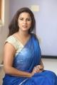 Actress Shravya Reddy Saree Pics @ Balakrishnudu Pre Release