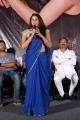 Actress Shravya Reddy Pics @ Balakrishnudu Pre Release
