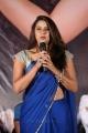 Hot Shravya Reddy Saree Pics @ Balakrishnudu Pre Release