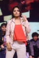 Shreya Vyas Dance @ Sardaar Gabbar Singh Audio Release