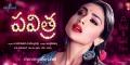 Actress Shriya Pavitra Movie First Look Wallpapers