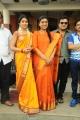 Shriya, Roja at Pavitra Movie Opening Stills