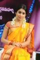 Actress Shriya at Pavitra Telugu Movie Opening Stills