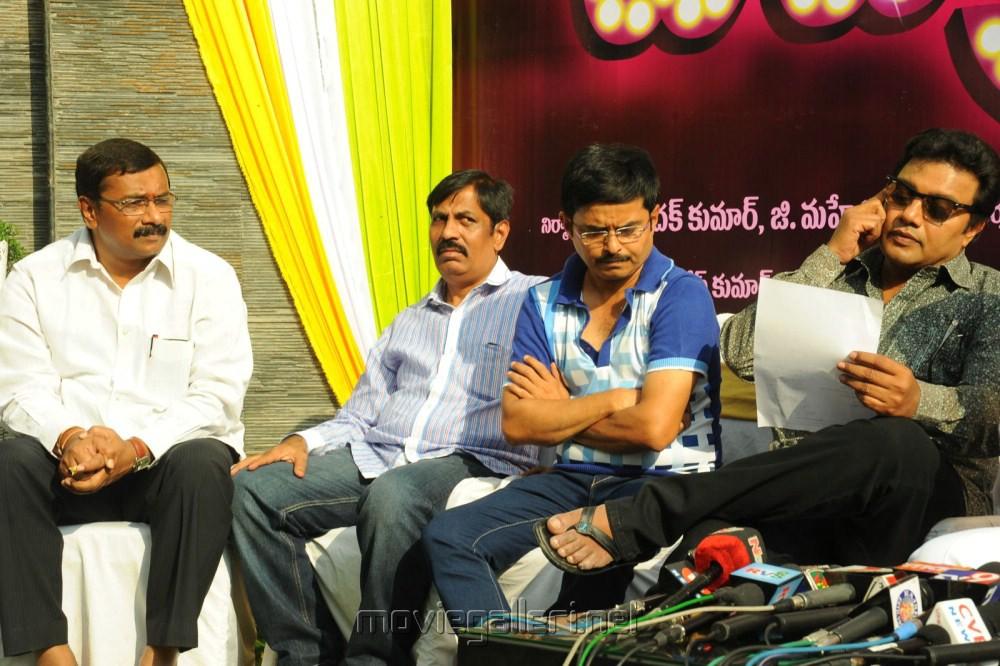 Pavitra Movie Launch Stills