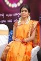 Shriya Saran Saree Photos at Pavitra Movie Launch