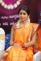 Shriya Saran Saree Photos at Pavithra Movie Launch