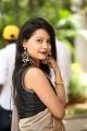 Actress Shubhangi Pant New Pics @ Nee Kosam Trailer Launch