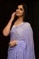Anchor Shyamala Latest Pics @ 30 Rojullo Preminchadam Ela Thanks Meet