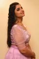Anchor Syamala Cute Pics @ Bangaru Bullodu Pre-Release