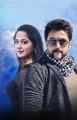 Anushka, Suriya in Si 3 Movie Stills