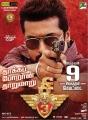 Suriya's Si3 Movie Release Posters