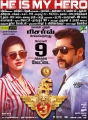 Shruti Hassan, Suriya's Si3 Movie Release Posters