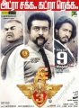 Suriya, Thakur Anoop Singh in Si3 Movie Release Posters