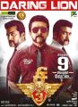 Suriya's Si3 Movie Release Posters