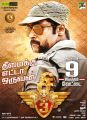 Suriya's Singam3 Movie Release Posters