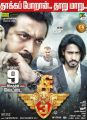 Suriya, Thakur Anoop Singh in Si3 Movie Release Posters
