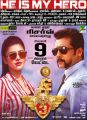Shruti Hassan, Suriya's Si3 Movie Release Posters