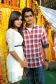 Samantha and Siddharth Photos at Jabardasth Telugu Movie Launch