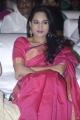 Actress Pooja Ramachandran @ Siddhartha Movie Audio Release Stills