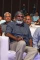 S Gopala Reddy @ Siddhartha Movie Audio Release Stills