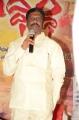 Siddhartha Movie Teaser Launch Stills