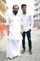 KJ Yesudas, Vijay @ Sigaram Thodu Movie Audio Launch Stills