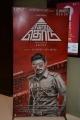 Sigaram Thodu Movie Audio Launch Stills
