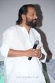 KJ Yesudas @ Sigaram Thodu Movie Audio Launch Stills