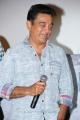 Kamal Hassan @ Sigaram Thodu Movie Audio Launch Stills