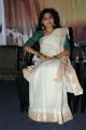 Sija Rose Cute Saree Photos at Ela Cheppanu Audio Launch