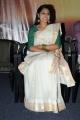 Sreeja Cute Photos at Ela Cheppanu Audio Release