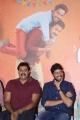 Sunil, Allari Naresh @ Silly Fellows Movie First Look Launch Stills