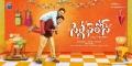 Allari Naresh Sunil Silly Fellows Movie First Look Wallpapers HD
