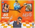 Allari Naresh, Sunil, Chitra Shukla, Nandini Rai in Silly Fellows Movie Release Today Posters