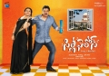 Nandini Rai, Sunil in Silly Fellows Movie Release Posters